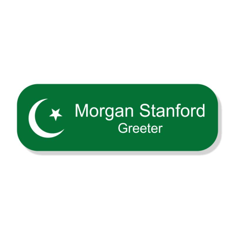 Islamic Faith Engraved Name Tag - Rectangle