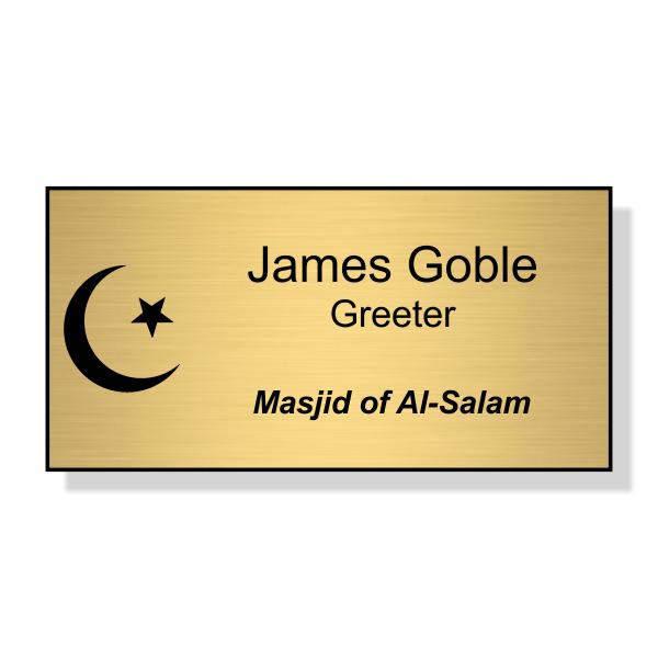 Islamic Faith Engraved Name Tag - Large Rectangle